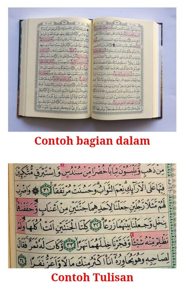 Quran Khiyara Waqaf dan Ibtida Non terjemah