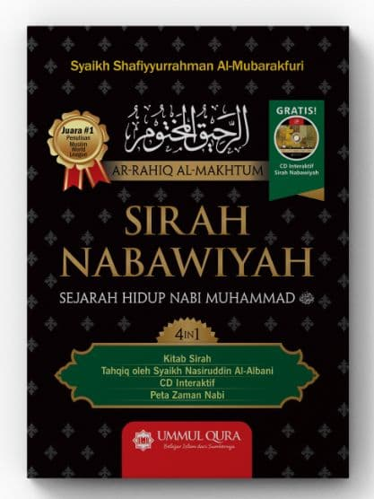 Sirah Nabawiyah dari ArRahiq AlMaktum